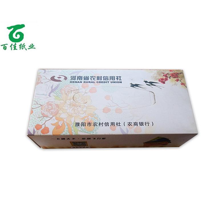 抽纸厂家|濮阳抽纸|百佳纸业(查看)