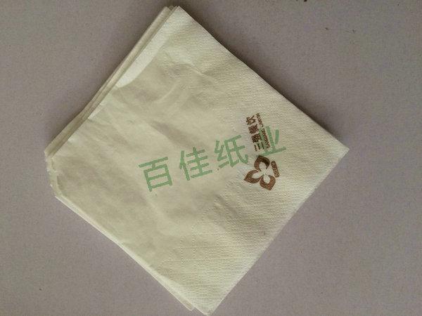 长垣餐巾纸,百佳纸业,餐巾纸定做