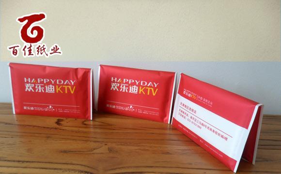 广告钱夹纸|百佳纸业(在线咨询)|濮阳县钱夹纸