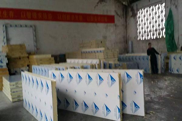 制冷设备工厂|艺寒制冷工程公司|秀山制冷设备