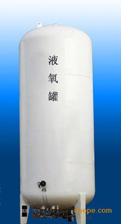 新鸣人石化(多图),计量罐
