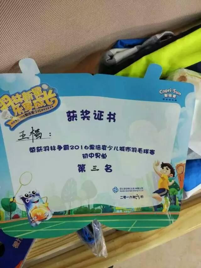 羽毛球|苏州腾龙体育|苏州暑假羽毛球培训中心