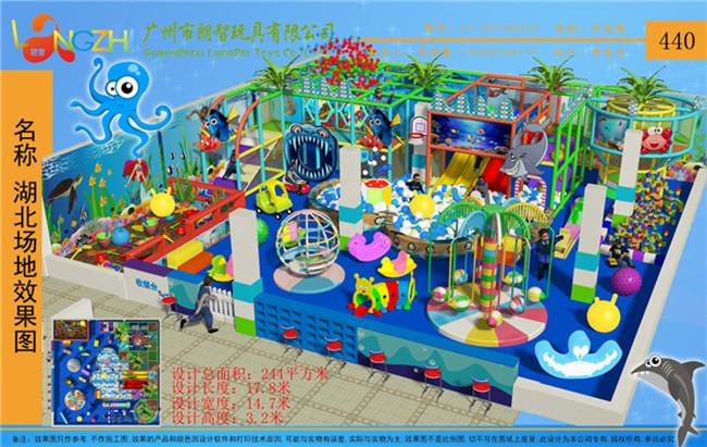 儿童娱乐淘气堡设备_温州淘气堡_广州朗智康体