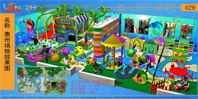 德阳儿童娱乐设备,广州朗智康体,新款儿童娱乐设备