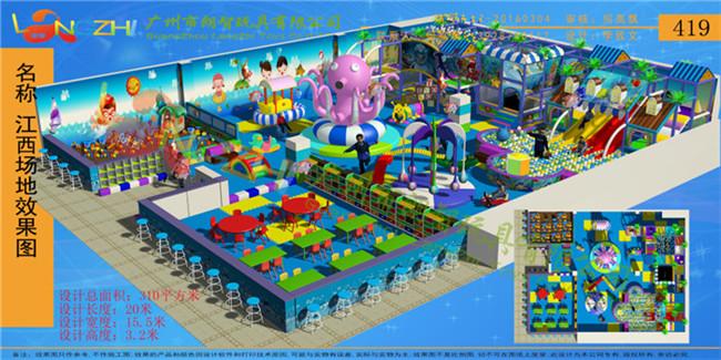 新型儿童娱乐设施|广州朗智康体|绵阳儿童娱乐设施