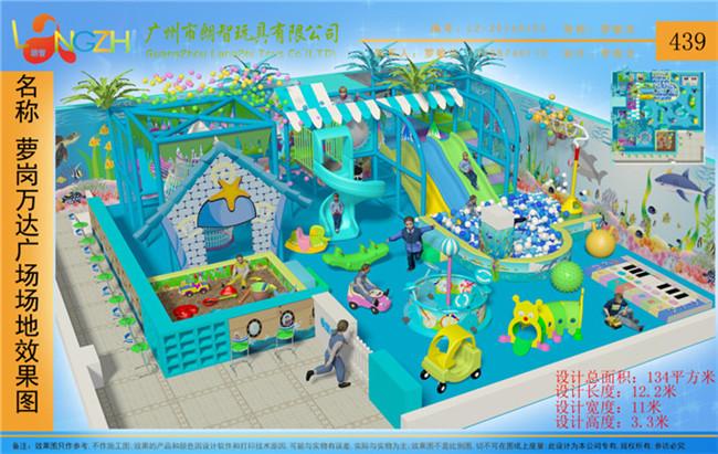 室外儿童娱乐设施|黄冈儿童娱乐设施|广州朗智康体