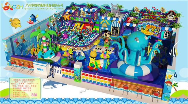 新型儿童娱乐设施|杭州儿童娱乐设施|广州朗智康体