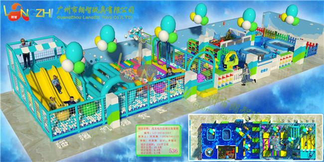 新型儿童娱乐设施|广州朗智康体|淮安儿童娱乐设施