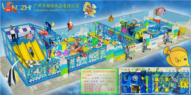 十堰儿童娱乐设施,广州朗智康体,户外儿童娱乐设施