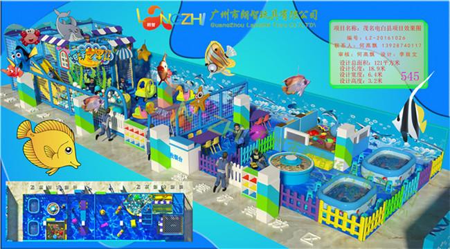 南充淘气堡|广州朗智康体|儿童娱乐淘气堡设备