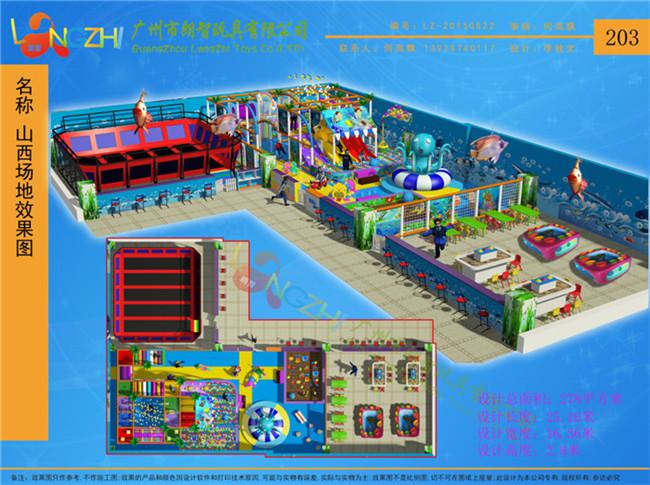 商场广场儿童娱乐设施、广州朗智康体、韶关儿童娱乐设施
