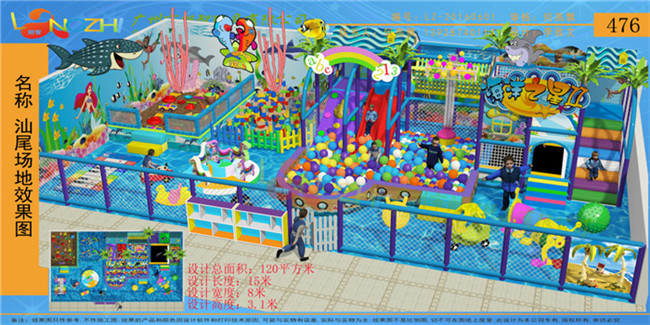 怀柔儿童娱乐设备|广州朗智康体|儿童娱乐设备厂家
