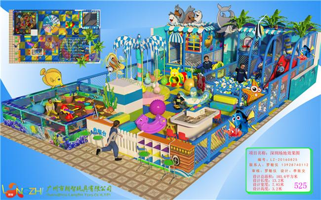 绍兴儿童娱乐设施_广州朗智康体_室内儿童娱乐设施