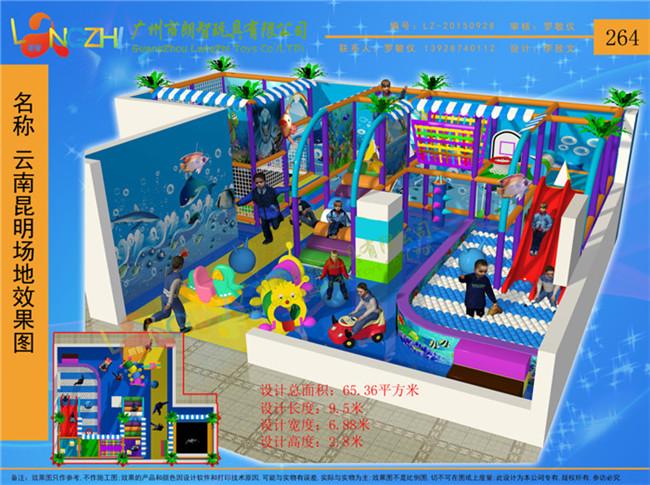 商场广场儿童娱乐设施、广州朗智康体、济宁儿童娱乐设施