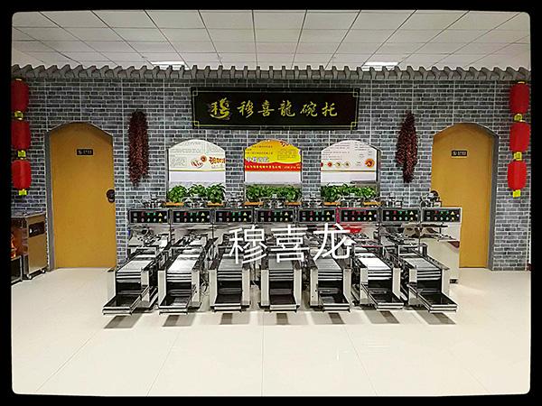 凉皮机,帮你富食品机械,凉皮机价钱