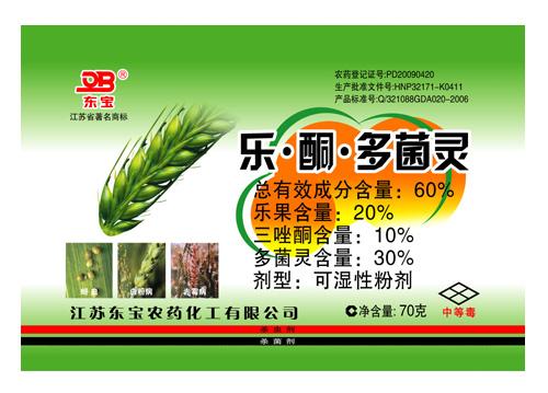 多菌灵,江苏东宝农化,多菌灵可湿性粉剂