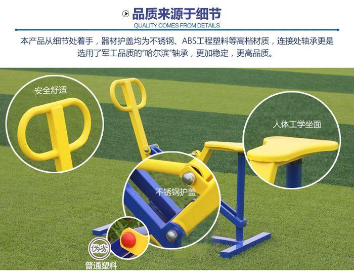 室外健身路径加工厂合作投标_室外健身路径_强森体育加工