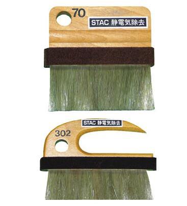 STAC404静电刷,{STAC原装现货},STAC404
