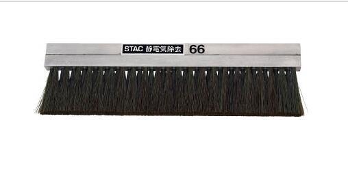 大连STAC14、{静电刷价格}、STAC14基板去除刷