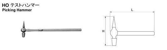 旭金属,旭金属HO0250,旭金属锤子