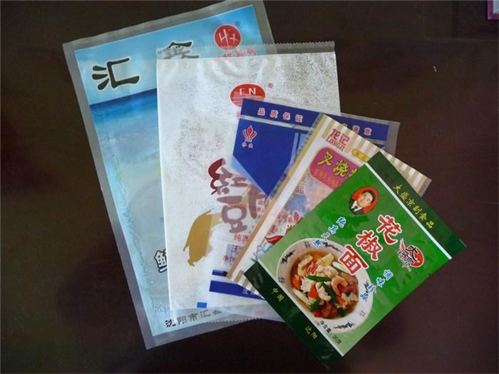 方氏实业(多图)_医药包装