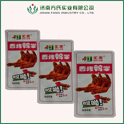 电子产品包装、方氏实业
