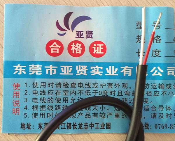 高温线加工厂,亚贤、高温线国家标准,佛山高温线