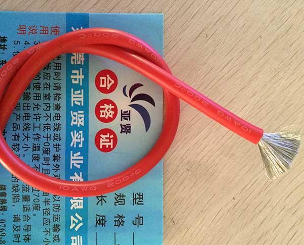 惠州高温线、亚贤、高温线哪家便宜、高温线厂家