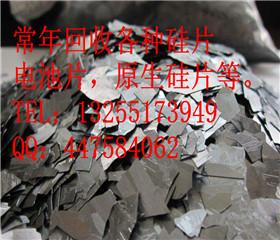 库存半导体硅片回收,单晶硅多晶硅回收,硅片回收