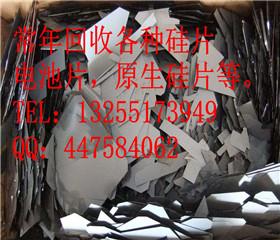 库存半导体硅片回收_杂多硅片回收_单晶硅多晶硅回收(查看)