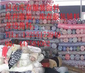 上海宝山废布回收_库存纺织品废布回收_各种库存面料回收