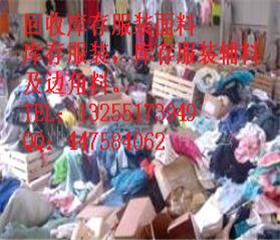 库存纺织品废布回收,服装厂边角料废布回收,太仓新毛废布回收