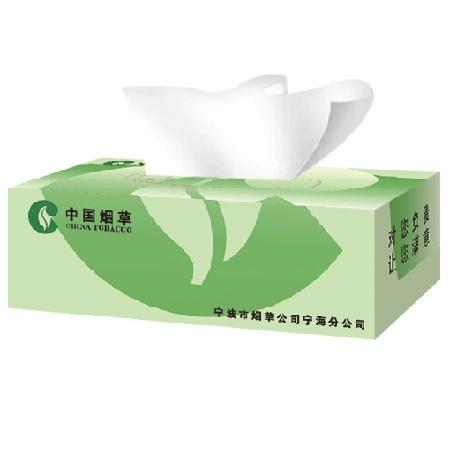 赵王纸业放心选购(图)|清风盒抽纸|郑州盒抽