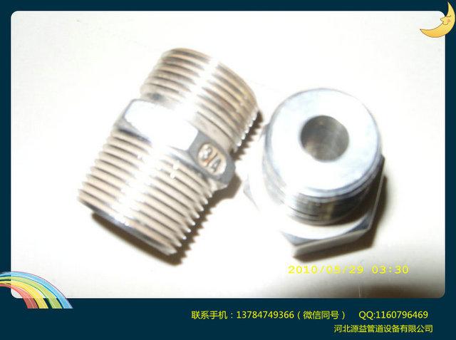 疏水盘、GD87-0903、疏水盘作用