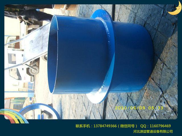 防水套管_02S404图集_30cm防水套管