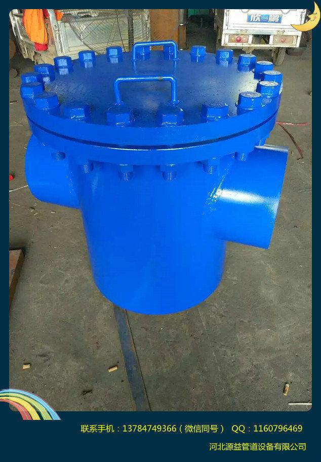 滤网、GD87-0909标准、给水泵进口滤网