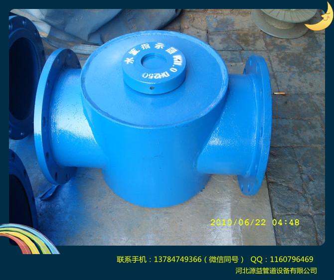 水流指示器型号_水流指示器_不锈钢水流指示器