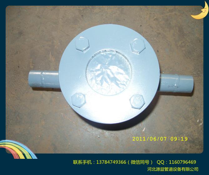 水流指示器厂家销售