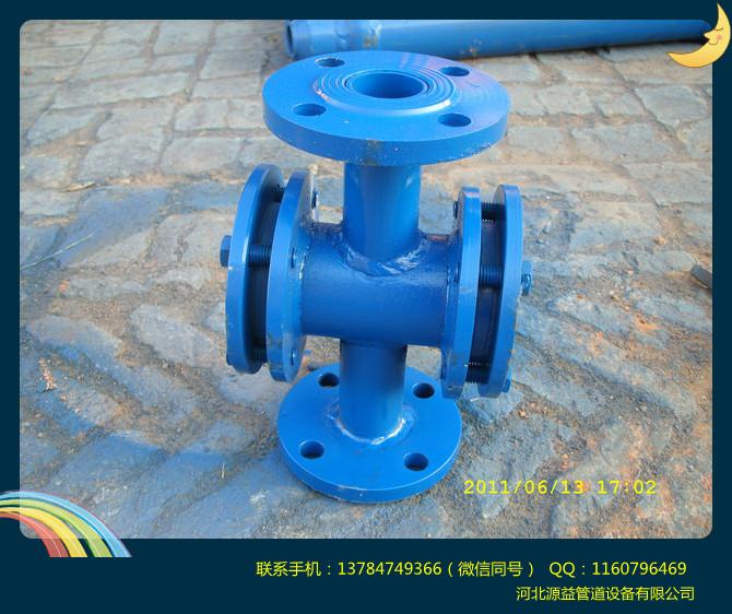 GD87-0912_水流指示器_水流指示器图集