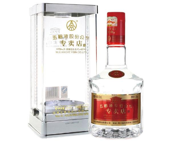 峡江酒水|天下酒坊|酒水批发