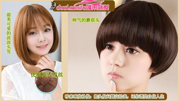 哆来咪发补发|凤凰县假发|真人发丝假发的优点