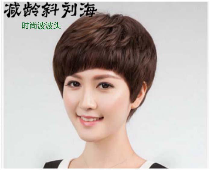 武冈市假发、哆来咪发补发、假发中长发中老年
