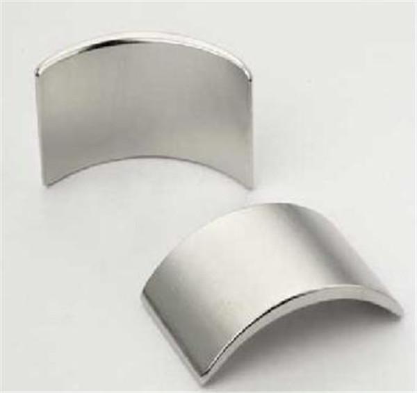 磁性材料|双马磁业坚持高品质|磁性材料订购