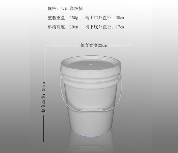 油脂桶廠|範縣楊集塑料制品(在線咨詢)|德州油脂桶