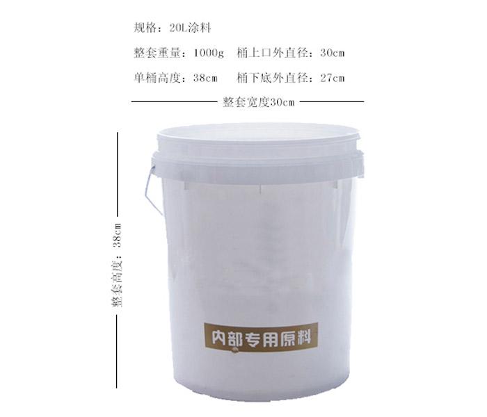 塑料涂料桶、范县杨集塑料制品厂、涂料桶