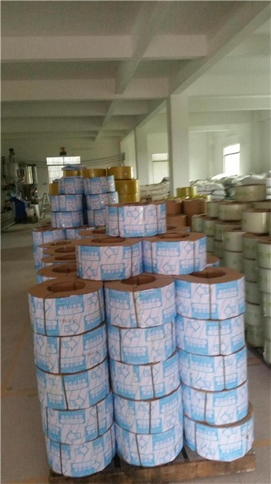 打包机械、惠州打包机、合得利包装(查看)