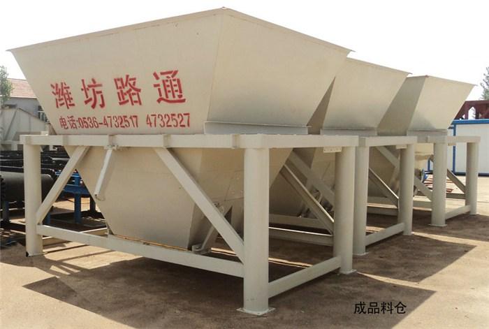 稳定土拌合设备工程,路通建筑机械,宁夏稳定土拌合设备