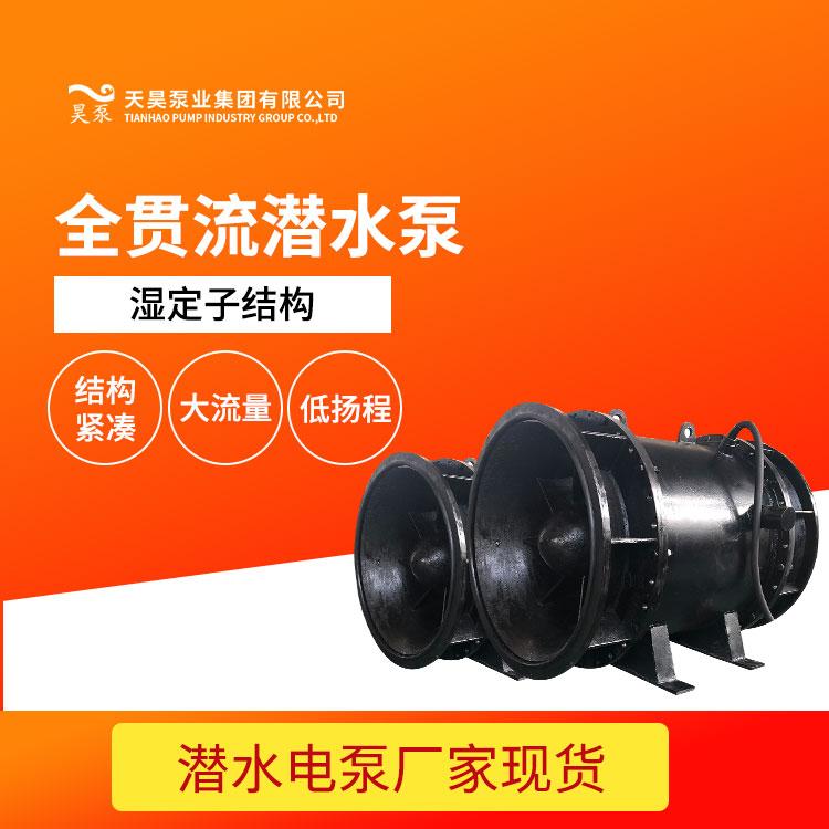 潜水泵图片/潜水泵样板图 (1)
