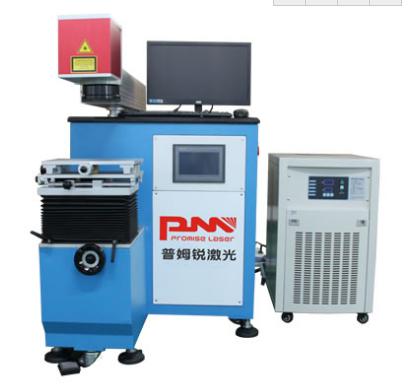 激光焊机、普姆锐激光、弹簧激光焊机