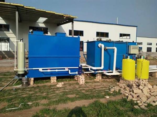 饮料废水处理设备加工_【明远环保】_河南饮料废水处理设备